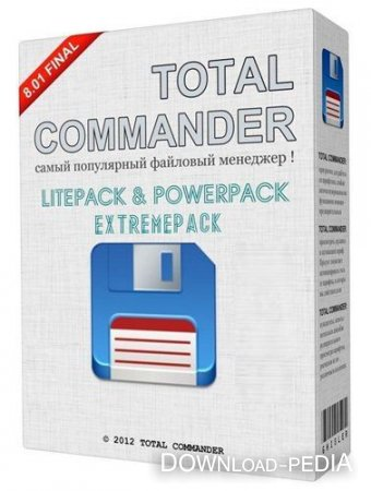 Total Commander 8.01 LitePack | PowerPack | ExtremePack 2013.3 Final + Portable