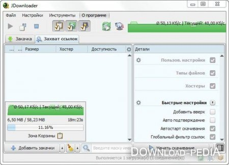 JDownloader 2 Build 20435 Portable