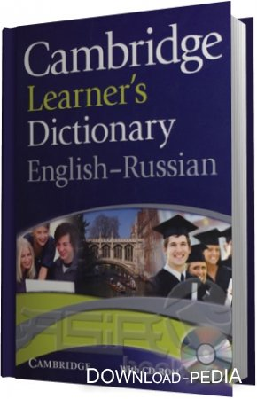 Cambridge Learners Dictionary. English-Russian (����������)