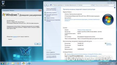 Microsoft Windows 7 SP1-u with IE10 (2 x 3in1) - DG Win&Soft 2013.05 (�86/�64/US/RU/UA)