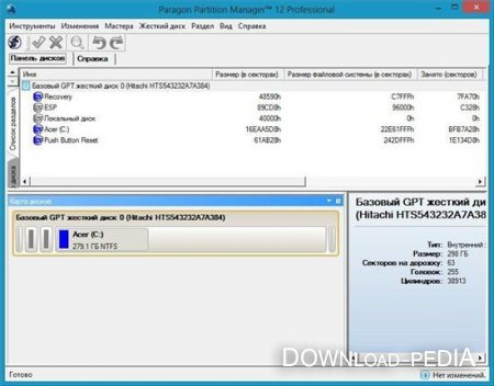 Paragon Partition Manager 12 Professional 10.1.19.15721 RePacK