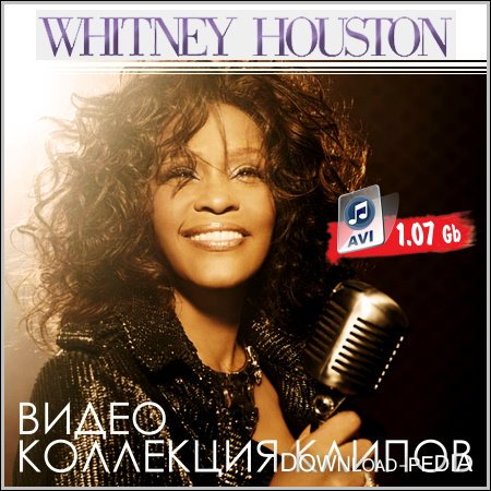 Whitney Houston - ����� �������� ������ (DVDRip)