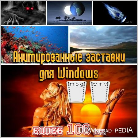 ������������� �������� ��� Windows