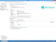 Windows 8 Pro x64 MoverSoft v.6.2.9200 (07.2013/RUS)