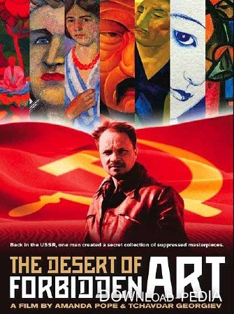������� ������������ ��������� / Desert of Forbidden Art, The (2012) SATRip