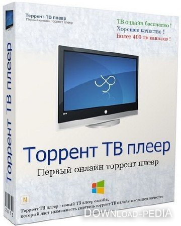 Torrent TV Player 1.9 Rus Final Portable