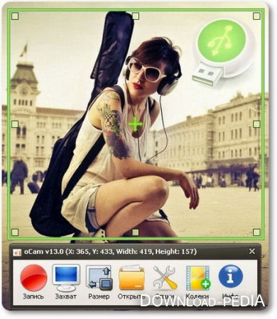 oCam Screen Recorder 13.0 RePack (& Portable) by D!akov