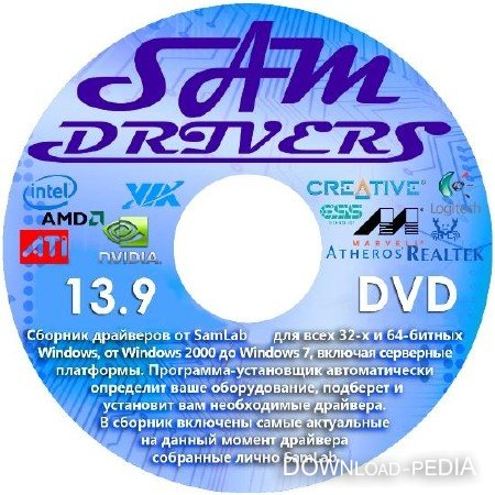 SamDrivers 13.9 DVD Edition (�86/x64/ML/RUS/2013)