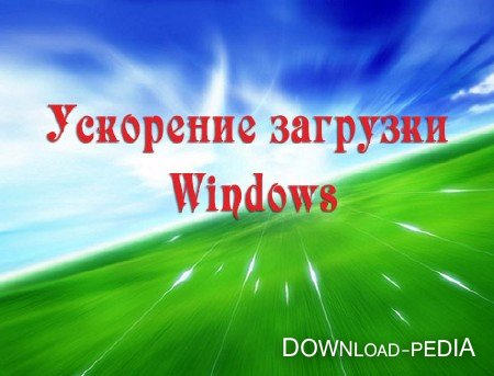 ��������� �������� Windows (2013)