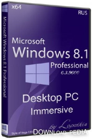 Microsoft Windows 8.1 Pro 6.3.9600 х64 Desktop PC Immersive (2013/RUS)