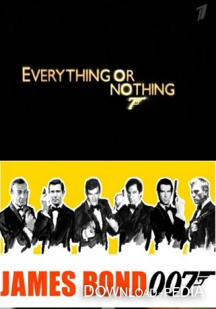 ��� ��� �� ������: ��������� ������� ������ 007 / Everything or nothing (2012) SATRip