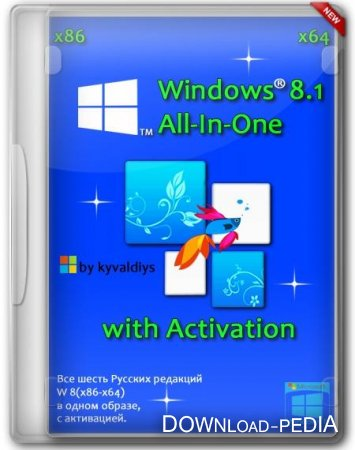 Windows 8 All-In-One with Activation by Kyvaldiys (x86/x64/RUS/2013)