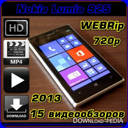 Видеообзор Nokia Lumia 925 (2013/WEBRip/720p) MP4