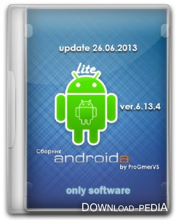Сборник для Android'a Lite / Android Pack Lite [2013, RUS, ENG, Android 2.1+]