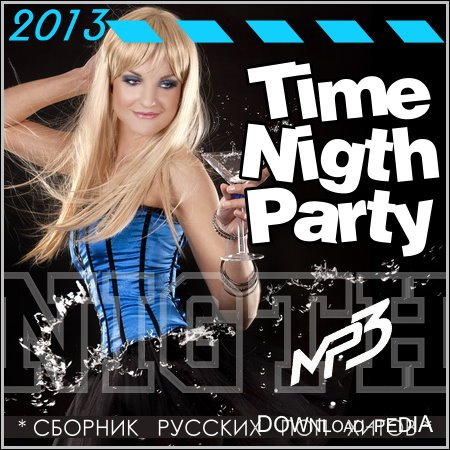 Time Nigth Party (2013)