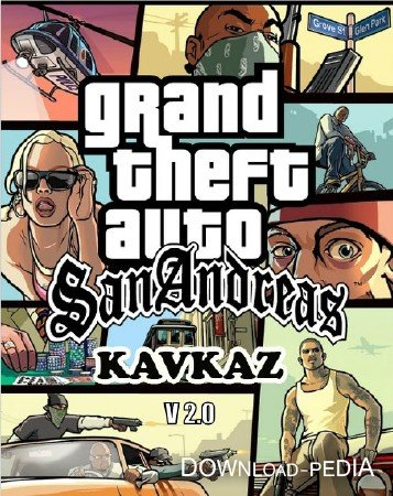 GTA San Andreas KAVKAZ v 2.0 (2013/ RUS) PC