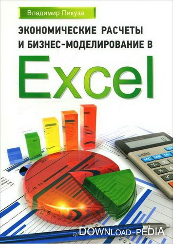 download Information Security 2004