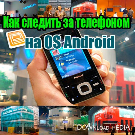����� ��������� ������� �� ���������� ��������� �� OS Android (2014) WebRip