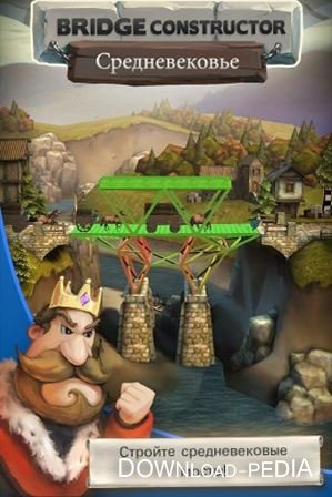 Bridge Constructor Medieval (2014) Android
