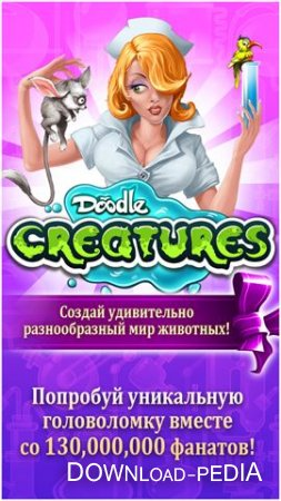 ���������� �������� / Doodle creatures (2014) Android