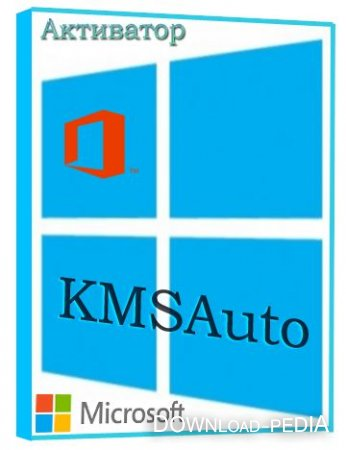 KMSAuto Net 2015 1.3.8 (2015) PC | Portable